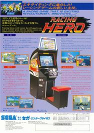 Advert for Racing Hero on the Arcade.
