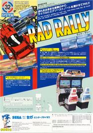 Advert for Rad Rally on the Arcade.