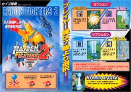Advert for Raiden Fighters 2.1 on the Arcade.
