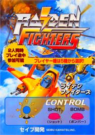 Advert for Raiden Fighters 2 - 2000 on the Arcade.