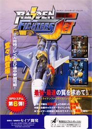 Advert for Raiden Fighters Jet on the Arcade.