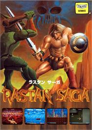 Advert for Rastan Saga on the Arcade.