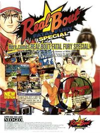 Advert for Real Bout Fatal Fury Special / Real Bout Garou Densetsu Special on the Arcade.