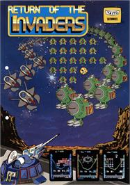 Advert for Return of the Invaders on the Arcade.