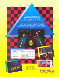Advert for Ridge Racer on the Sony Playstation.
