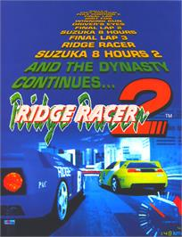 Advert for Ridge Racer 2 on the Arcade.