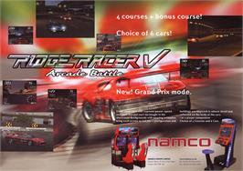 Advert for Ridge Racer V Arcade Battle on the Arcade.
