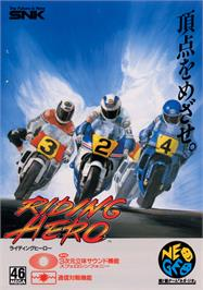 Advert for Riding Hero on the Arcade.