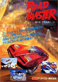 Advert for Road Blaster on the Arcade.