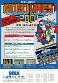 Advert for Robo Wres 2001 on the Arcade.