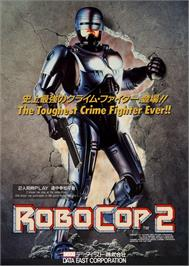 Advert for Robocop 2 on the Arcade.