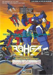 Advert for Rohga Armor Force on the Arcade.