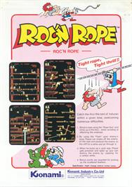 Advert for Ropeman on the Arcade.