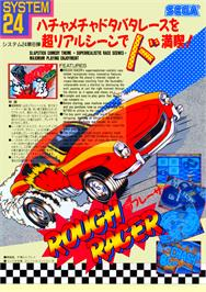 Advert for Rough Racer on the Arcade.