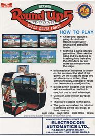 Advert for Round Up 5 - Super Delta Force on the Arcade.