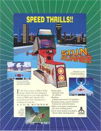 Advert for S.T.U.N. Runner on the Arcade.
