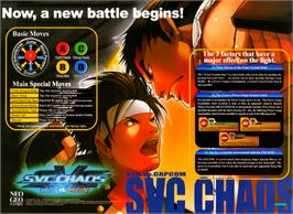 Advert for SNK vs. Capcom - SVC Chaos on the Arcade.