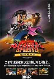 Advert for Samurai Shodown / Samurai Spirits on the SNK Neo-Geo Pocket.