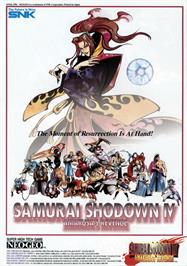 Advert for Samurai Shodown IV - Amakusa's Revenge / Samurai Spirits - Amakusa Kourin on the Arcade.