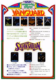 Advert for Satan of Saturn on the Arcade.