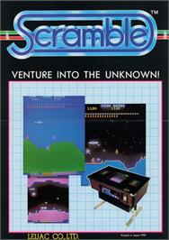 Advert for Scramble on the Microsoft DOS.