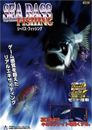 Advert for Sea Bass Fishing on the Sega ST-V.