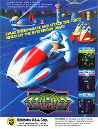 Advert for Sector Zone on the Arcade.