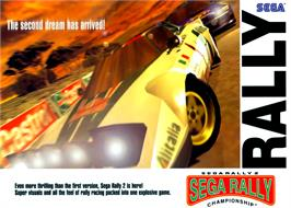 Advert for Sega Rally 2 DX on the Arcade.