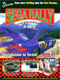 Advert for Sega Rally Championship on the Sega Model 2.