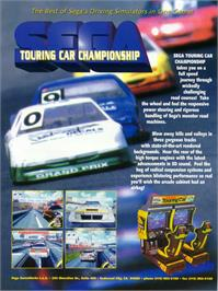 Advert for Sega Touring Car Championship on the Sega Saturn.
