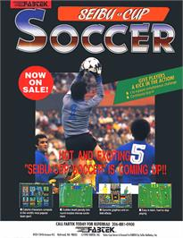 Advert for Seibu Cup Soccer on the Arcade.