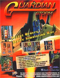 Advert for Sen Jin - Guardian Storm on the Arcade.