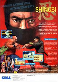 Advert for Shinobi on the Sega Game Gear.