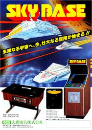 Advert for Sky Base on the Arcade.