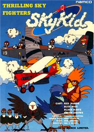 Advert for Sky Kid on the Arcade.