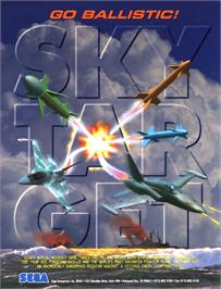 Advert for Sky Target on the Sega Model 2.