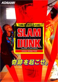 Advert for Slam Dunk on the Arcade.