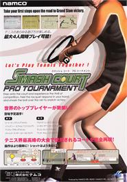 Advert for Smash Court Pro Tournament on the Arcade.