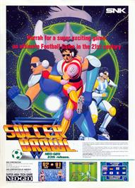 Advert for Soccer Brawl on the Arcade.