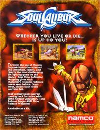Advert for Soul Calibur on the Sega Dreamcast.