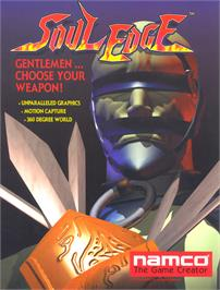 Advert for Soul Edge on the Arcade.