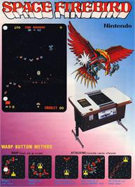 Advert for Space Bird on the Arcade.
