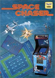 Advert for Space Chaser on the Arcade.