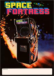 Advert for Space Fortress on the Arcade.