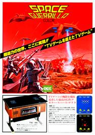 Advert for Space Guerrilla on the Arcade.
