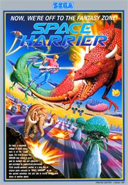 Advert for Space Harrier on the Arcade.