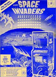 Advert for Space Invaders II on the Arcade.