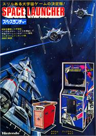 Advert for Space Launcher on the Arcade.