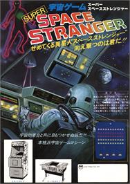 Advert for Space Stranger on the Arcade.