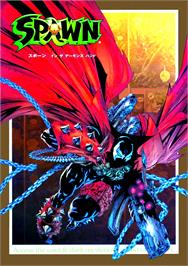 Advert for Spawn In the Demon's Hand on the Arcade.